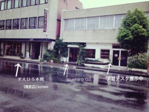fc2blog_201309031024426ff.jpg
