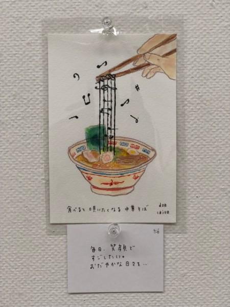 写真 2018-04-29 12 58 18